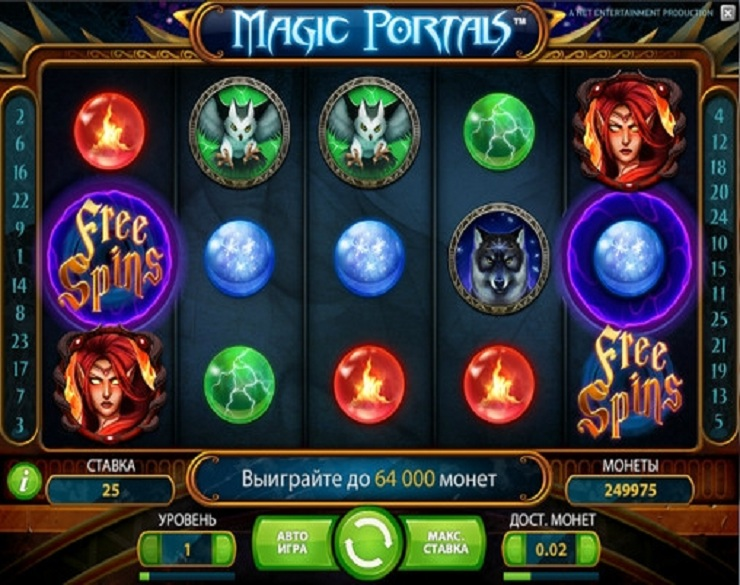 magic portals tragamonedas gratis