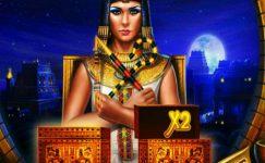 riches of cleopatra maquina tragaperra